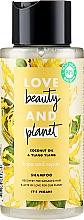 "Parfumuri și produse cosmetice Șampon ""Restaurare și Îngrijire"" - Love Beauty&Planet Coconat Oil & Ylang Ylang Shampoo"