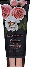 Set - Baylis & Harding Boudoire Rose (sh/gel/300ml + b/lot/200ml + bath/bomb/2x75g) — Imagine N4
