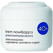 Parfumuri și produse cosmetice Cremă hidratantă de zi anti-riduri - Ziaja Anti-Wrinkle Moisturizer Cream
