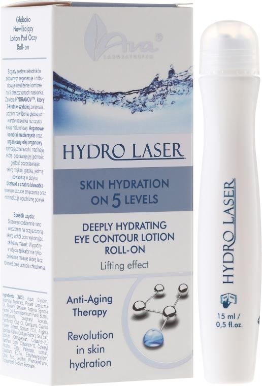 Cremă hidratantă pentru zona ochilor - Ava Laboratorium Hydro Laser Cream