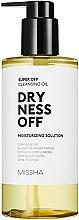 Parfumuri și produse cosmetice Ulei hidratant hidrofil - Missha Super Off Cleansing Oil Dryness Off