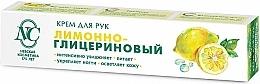 """Parfumuri și produse cosmetice Cremă de mâini """"Lămâie-glicerină"""" - Cosmetică Nevskaya"""