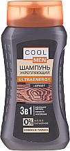 """Parfumuri și produse cosmetice Șampon """"Fermitate"""" - Cool Men"""