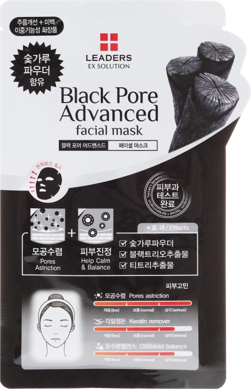 Mască cu cenușă de lemn pentru față - Leaders Ex Solution Black Pore Advanced Facial Mask