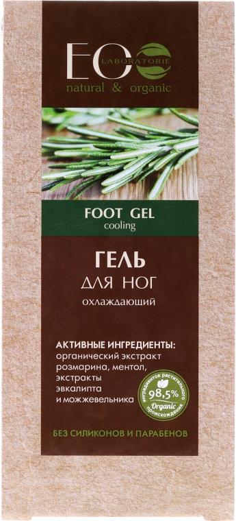 """Gel pentru picioare """"Răcoritor"""" - ECO Laboratorie Food Gel — Imagine N1"""