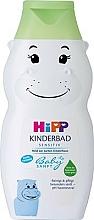 """Parfumuri și produse cosmetice Spumă de baie pentru bebeluși """"Hipopotam"""" - Hipp BabySanft Sensitive"""