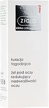 Parfumuri și produse cosmetice Gel pentru pleoape sensibile - Ziaja Med Eye Care Sensitivity Reduction Gel
