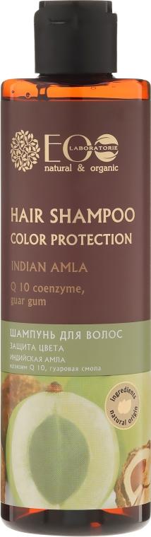 """Șampon pentru păr vopsit """"Protecția culorii"""" - ECO Laboratorie Color Protection Hair Shampoo"""