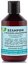 Parfumuri și produse cosmetice Șampon cu extract de argan pentru păr uscat - Bioelixire Shampoo