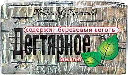 "Parfumuri și produse cosmetice Săpun ""Gudron"" - Cosmetică Nevskaya"