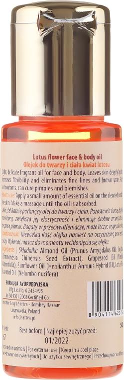 """Ulei de față și corp """"Floare de lotus"""" - Sattva Lotus Facial Oil — Imagine N2"""