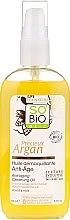 Parfumuri și produse cosmetice Ulei demachiant - So'Bio Etic Precieux Argan Anti-Aging Cleansing Oil