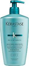 Parfumuri și produse cosmetice Șampon cu efect de întărire - Kerastase Brain Force Architecte