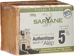 Parfumuri și produse cosmetice Săpun - Saryane Authentique Savon DAlep 5%