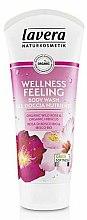Parfumuri și produse cosmetice Gel de duș - Lavera Wellness Feeling Organic Wild Rose & Organic Hibiscus