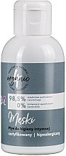 Parfumuri și produse cosmetice Gel igienă intimă, pentru bărbați - 4Organic Intimate Gel For Man