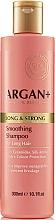 Parfumuri și produse cosmetice Șampon cu ceramide - Argan + Long & Strong Smoothing Shampoo