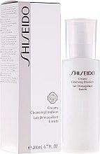Parfumuri și produse cosmetice Emulsie demachiantă - Shiseido Creamy Cleansing Emulsion