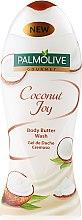 Parfumuri și produse cosmetice Cremă pentru duș - Palmolive Gourmet Coconut Joy Shower Cream