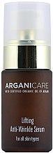 Parfumuri și produse cosmetice Ser antirid pentru față - Arganicare Lifting Anti-Wrinkle Serum