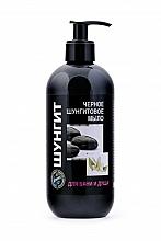 Parfumuri și produse cosmetice Săpun dens de shungit negru, cu pompă - Fratti HB Shungite