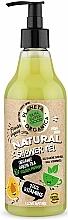 Parfumuri și produse cosmetice Gel de duș - Planeta Organica 100% Vitamins Skin Super Food Shower Gel Green Tea & Golden Papaya