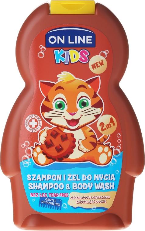 "Șampon-Gel de duș ""Ciocolată"" - On Line Kids Chocolate Shampoo & Body Wash"