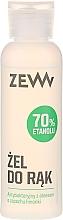 Parfumuri și produse cosmetice Gel antibacterian cu aloe pentru mâini - Zew Antibacterial Hand Gel