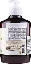 """Lapte pentru igiena intimă """"Ovăz și bumbac"""" - Green Pharmacy — Imagine N2"""