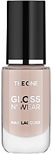 Parfumuri și produse cosmetice Lac de unghii - Oriflame The One Gloss and Wear Nail Lacquer