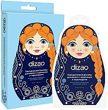 Parfumuri și produse cosmetice Filler hialuronic pentru păr, cu cheratină și ceramide - Dizao