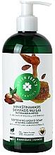 Parfumuri și produse cosmetice Săpun lichid cu extracte de miere și migdale - Green Feel's