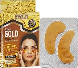 Parfumuri și produse cosmetice Patch-uri de gel - Beauty Formulas Reviving Gold Eye Gel Patches