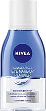 Set - Nivea XMax Premium Care Q10 (day/cr/50ml+night/cr/50ml+remover/125ml+bag) — Imagine N4