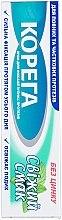 Cremă adezivă pentru fixarea protezelor dentare - Corega — Imagine N5