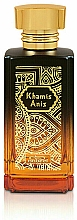 Parfumuri și produse cosmetice Nabeel Khamis Anis - Apă de parfum