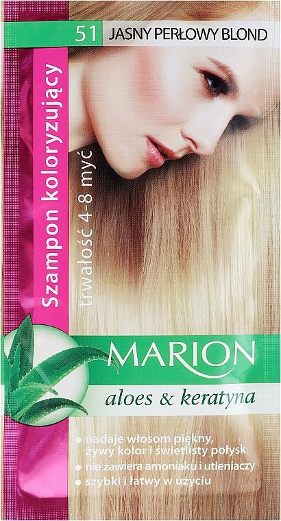 Șampon nuanțator pentru păr cu aloe - Marion Color Shampoo With Aloe