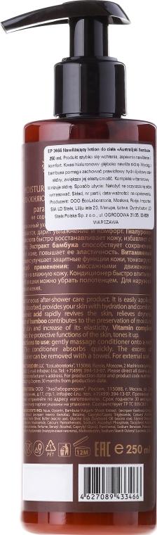 "Balsam hidratant pentru corp ""Bambus australian"" - ECO Laboratorie Natural & Organic — Imagine N2"