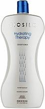 Balsam pentru hidratarea profundă a părului - BioSilk Hydrating Therapy Conditioner — Imagine N1