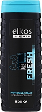 Parfumuri și produse cosmetice Gel de duș pentru bărbați - Elkos For Men 3in1 Fresh Shower Gel