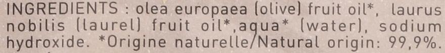Săpun de Alepo cu ulei de laur 12% - Tade Aleppo Laurel 12% Soap 12% — Imagine N3