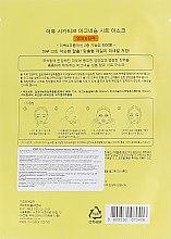 Mască cu magneziu pentru față - A'pieu Cicative Magnesium Sheet Mask — Imagine N2