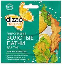 """Parfumuri și produse cosmetice Patch-uri hidrogel cu aur """"Alge"""" - Dizao"""