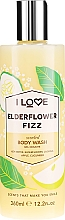 Parfumuri și produse cosmetice Gel de duș - I Love... Elderflower Fizz Body Wash