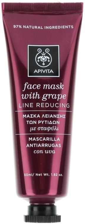 Mască antirid cu struguri pentru față - Apivita Moisturizing Fase Mask With Grape — Imagine N1