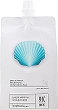 Parfumuri și produse cosmetice Mască hidratantă pentru față - 9CC Deep Sea Pearl Blanchiment Moisturizing Mask