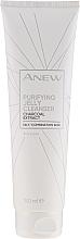 Parfumuri și produse cosmetice Gel de curățare cu extract de cărbune - Avon Anew Purifying Jelly Cleanser With Charcoal Extract