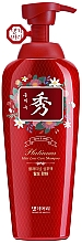 Parfumuri și produse cosmetice Șampon împotriva căderii părului - Daeng Gi Meo Ri Platinum Hair Loss Care Shampoo