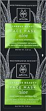 Parfumuri și produse cosmetice Mască hidratantă cu aloe vera pentru față - Apivita Moisturizing Mask (mini)
