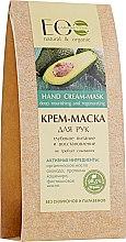 Parfumuri și produse cosmetice Masca-crema pentru mâini - ECO Laboratorie Hand Cream-Mask